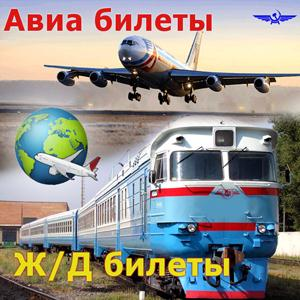 Авиа- и ж/д билеты Вешенской