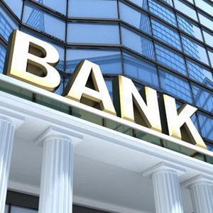 Банки Вешенской