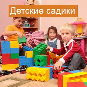Детские сады Вешенской