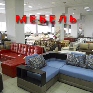 Магазины мебели Вешенской