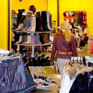 Магазины одежды и обуви Вешенской