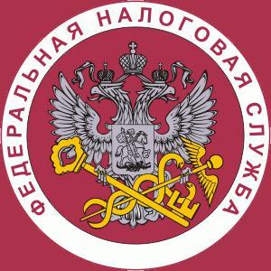 Налоговые инспекции, службы Вешенской