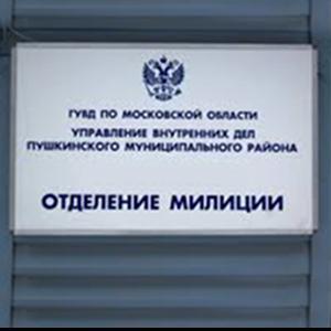 Отделения полиции Вешенской