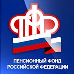 Пенсионные фонды Вешенской