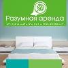 Аренда квартир и офисов в Вешенской
