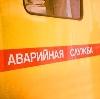 Аварийные службы в Вешенской