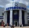 Автовокзалы в Вешенской