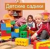Детские сады в Вешенской