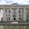 Дворцы и дома культуры в Вешенской