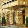 Гостиницы в Вешенской