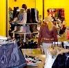 Магазины одежды и обуви в Вешенской