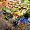 Магазины продуктов в Вешенской