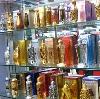 Парфюмерные магазины в Вешенской