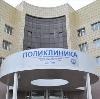 Поликлиники в Вешенской