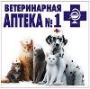 Ветеринарные аптеки в Вешенской